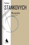 X077583 Stankovych Rasputin sc